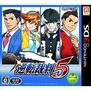 Продажи игр и консолей от VGChartz на 27 июля   игры видео Nintendo 3D