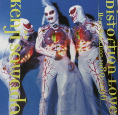 DISTORTION LOVE [Beat selection 1989~1996]
