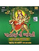 Mataji Ni Aartis, Stutis and Garba
