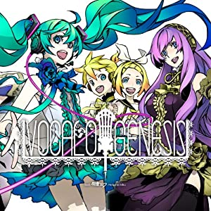EXIT TUNES PRESENTS Vocalogenesis(ボカロジェネシス)feat. 初音ミク