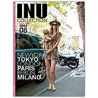 INUcollection 2014年Vol.8 小さい表紙画像
