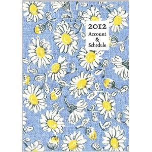 【クリックでお店のこの商品のページへ】2012年版 No. 40 ポケット家計簿 [Diary]