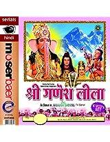 Shri Ganesh Leela