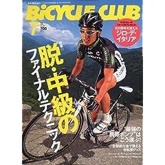 BiCYCLE CLUB (バイシクル クラブ) 2009年 07月号