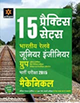 15 Practice Sets Indian Railways Junior Engineer Bharti Pariksha MECHANICAL