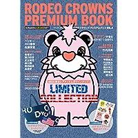 RODEO CROWNS 2017 ‐ Vol.8 小さい表紙画像