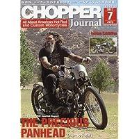 CHOPPER Journal 2017年7月号 小さい表紙画像
