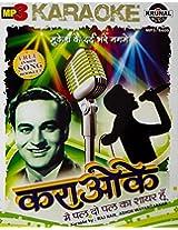 Karaoke - Mai Pal Do Pal Ka Shyar Hoon