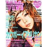 ViVi (ヴィヴィ) 2011年 4月号