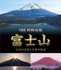 本誌オヤジ記者が挑戦!! 世界遺産 富士山登頂「8時間珍道中」