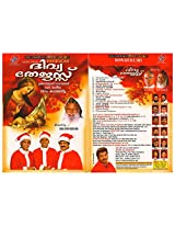 Divya Thejas, Audio CD