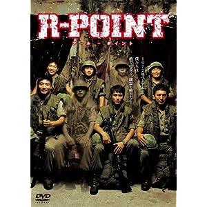 R-POINTの画像
