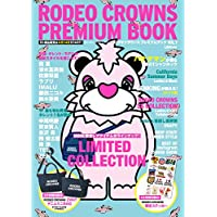 RODEO CROWNS 2016 ‐ Vol.7 小さい表紙画像