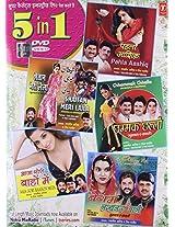 Pehla Aashiq/Chhamak Chhalo/Begum Lucknow Wali/Shaitan Meri Laila/Aaja Gori Bahon Mein (5 in 1 DVD)