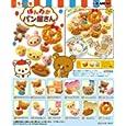 リラックマ ほんわかパン屋さん BOX (食玩) アーティスト:リーメント (2010/11/17)