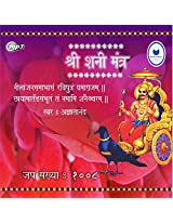 Shree Shani (Set of 3 cd's)