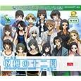 アール18収穫の12月ブースター アーカムプロダクツ (DVD-ROM2008) (Windows)