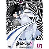DEVIL SURVIVOR 2 the ANIMATION (1) [DVD]