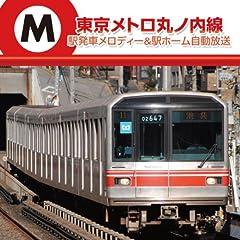 東京地下奇談:千代田線の駅は旧海軍軍令部の防空壕に造られたものだった。