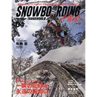 SNOWBOADING 2016年4月号 小さい表紙画像