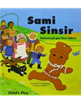 Sami Sinsir (Activity Books)