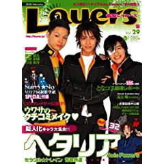 dLayers Vol.29 (2010/February) (dbNV[Y)