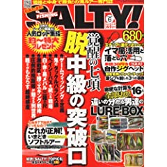 Salty! (\eB) 2012N 06 [G]