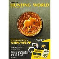 HUNTING WORLD 2013 ‐ 春夏 小さい表紙画像