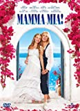 マンマミーア! DVD 2008年