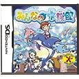 みんなの水族館 タイトー (Video Game2010) (Nintendo DS)