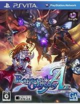 Ragnarok Odyssey Ace for PS Vita (Japan Import)
