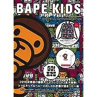 BAPE KIDS 2016 ‐ SPRING & SUMMER 小さい表紙画像