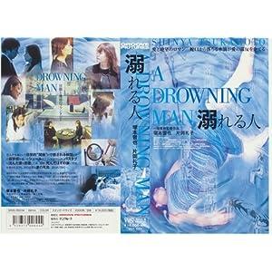 溺れる人の画像