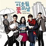 [CD]�ׂ̃C�P���� �؍��h���}OST (CD + DVD + �ʐ^�W) (tvN) (�X�y�V�����G�f�B�V��