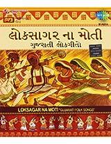 Loksagar Na Moti-Gujrati Lokgeete