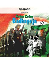 Kadam Kadam Badhayeja