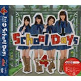School Days(�V���O��V) [DVD]�K�[�f�B�A���Y4�ɂ��