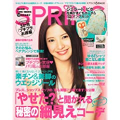 spring (XvO) 2012N 06 [G]