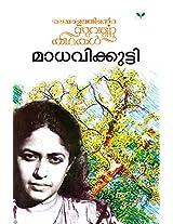 Malayalathinte Suvarnkathakal Madhavikutty