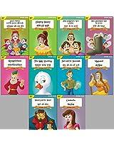 Fairy Tales Bilingual 10 Pack English/Hindi