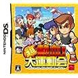 くにおくんの超熱血! 大運動会 アークシステムワークス (Video Game2010) (Nintendo DS)