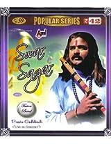 Swar Saagar - Vol. 2