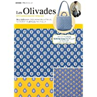 Les Olivades 2012年度版 小さい表紙画像