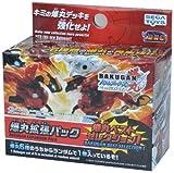爆丸 BCV-14 爆丸拡張パック-爆丸ベストセレクション1- (BOX)