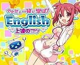 花澤香菜演じるキャラと一緒に英語が学べるソフトのPVが公開
