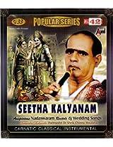 Seetha Kalyamam