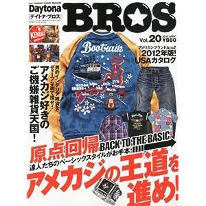 Daytona BROS (デイトナブロス) 2012年 05月号 Vol.20