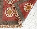 Hand Woven Jute Cotton Rug, Carpet,Dhurrie , Jodhpuri Artwork