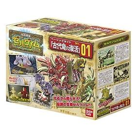 化石練成ゼルゲノム ベーシックセット No.01 「古代竜の復活」バンダイ