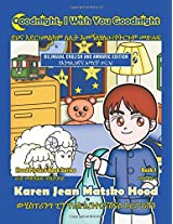 Goodnight, I Wish You Goodnight, Bilingual English and Amharic: Volume 1 (Hood Picture Book Series)